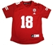 Adidas Youth Huskers 18 Home Jersey - YT-B7500